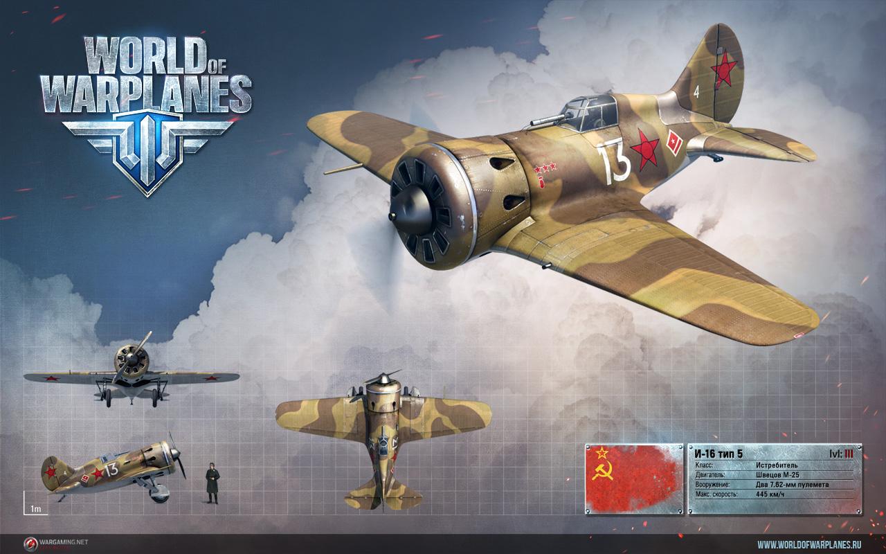 Обои wargaming.net, wowp, истребитель, рендер, Самолёт, World of warplanes. Игры foto 15