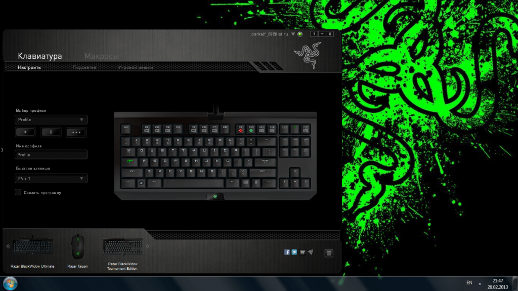Razer BlackWidow Tournament Edition 2013 - Synapse 2.0