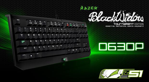 Обзор клавиатуры Razer BlackWidow Tournament Edition 2013 в блоге ЗОНА51