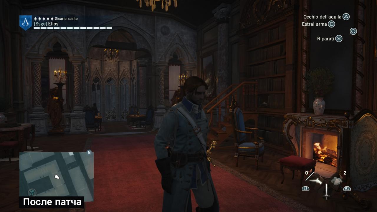 С багами в Assassin's Creed: Unity удалось справиться, снизив качество графики игры