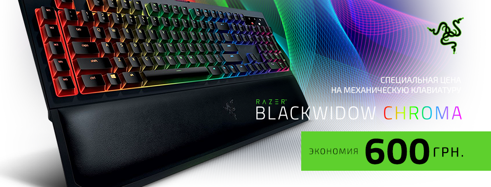 Акционная цена на Razer BlackWidow Chroma