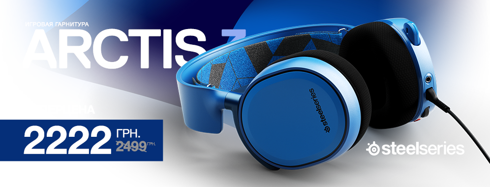 Акционная цена на SteelSeries Arctis 3 Boreal Blue