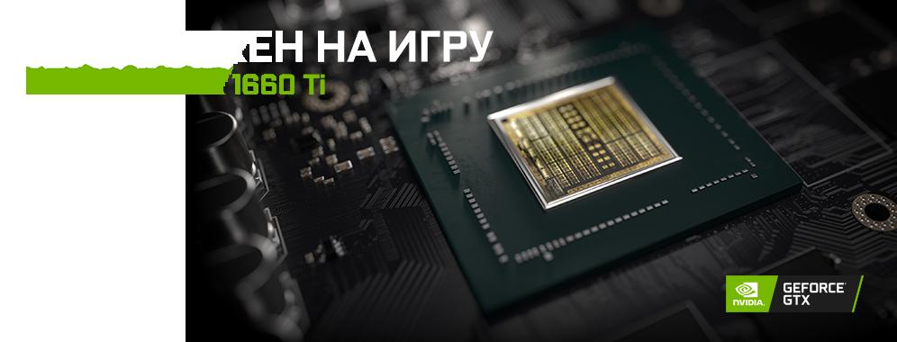 Анонс GeForce GTX 1660 Ti