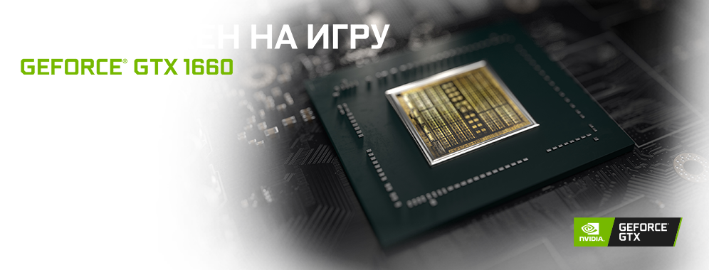 Анонс GeForce GTX 1660
