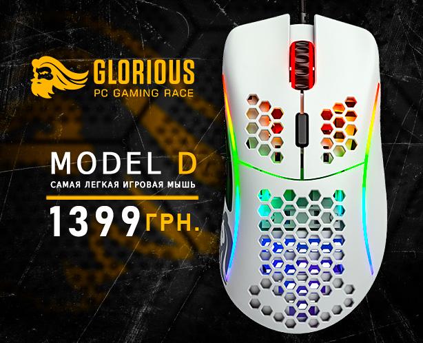 Акционная стоимость на Glorious Model D White
