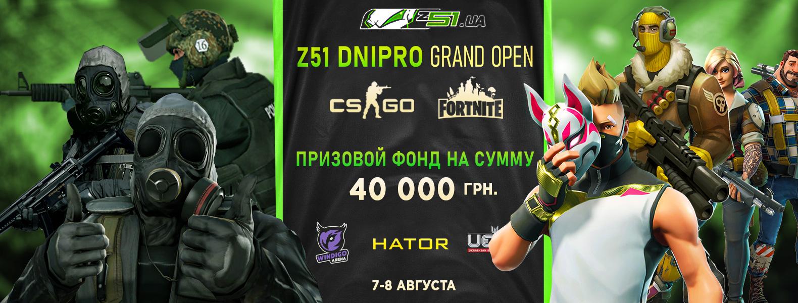 Турнир z51 Dnipro Grand Open в честь открытия магазина Зона51 в Днепре