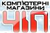Магазин ЧІП-СЕРВІС