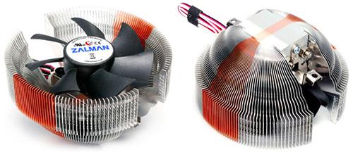 Zalman CNPS-7000C AlCu