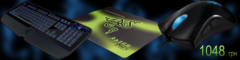 Razer DeathAdder Lycosa Mantis ЗОНА51 Bundle