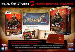 Total War: Shogun 2 Collectors Edition