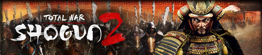 Total War: Shogun 2 - ранний старт продаж в магазине ЗОНА51