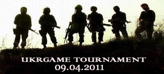 UKRGame Tournament 09.04.2011