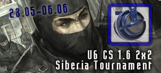 UkrGame CS 1.6 2x2 Siberia Tournament