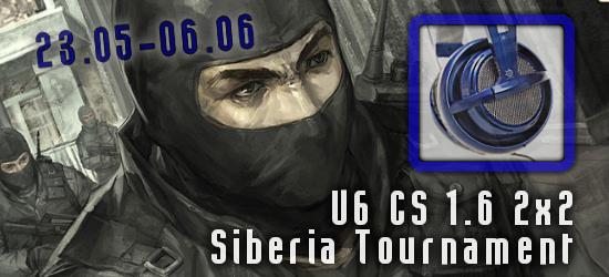 UkrGame CS 1.6 2x2 Siberia Tournament