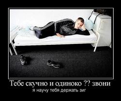 Юмористический демотиватор Na`Vi - Ярослав Федык