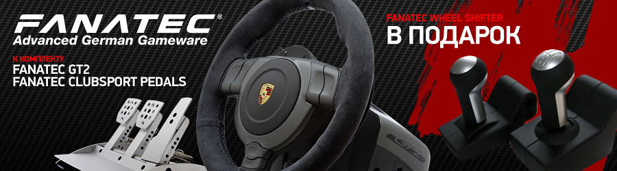Porsche 911 GT2 + Clubsport Pedals + Porsche Wheel Shifter