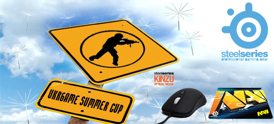 UkrGame Summer Cup by SteelSeries