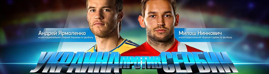 Игроки Динамо Киев, Андрей Ярмоленко и Милош Нинкович в магазине ЗОНА51