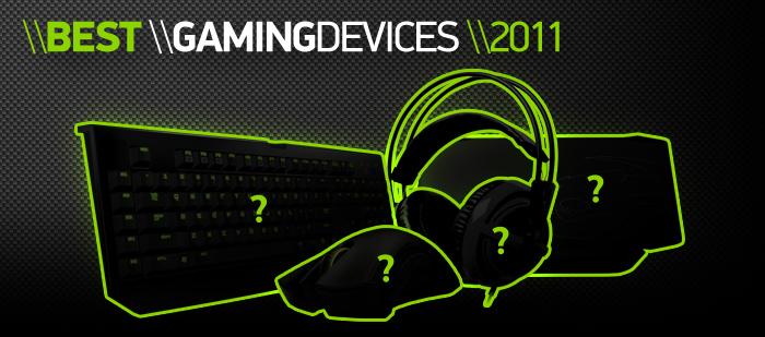 Виртуальный опрос - Best Gaming Devices 2011