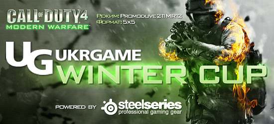 Call of Duty UkrGame Winter Cup by SteelSeries