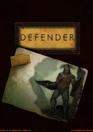 Diablo III Defender. Автор Люксембург Артем