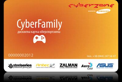 CyberFamily - дисконтная карта киберспортсмена CyberZone