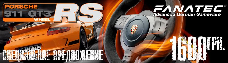 Сладкая цена на игровой руль Fanatec GT3 RS V2 в магазине ЗОНА51