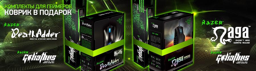 Подарки к бестселлерам от Razer в магазине ЗОНА51!