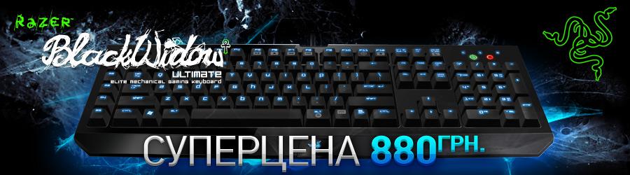 Флагманская игровая клавиатура Razer по акционной цене в магазине ЗОНА51!