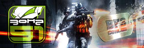 Конкурс. Покажи эпичность Battlefield 3 - выиграй мышь от Razer!
