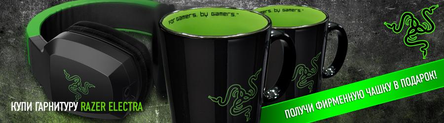 К стильной гарнитуре – стильная чашка в подарок!