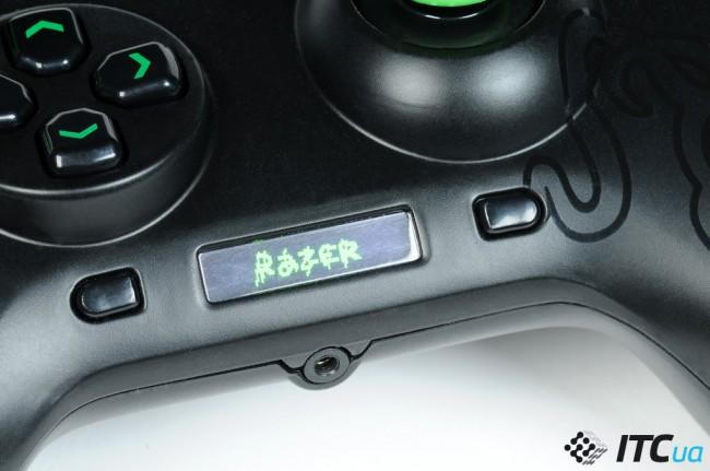 Razer Sabertooth