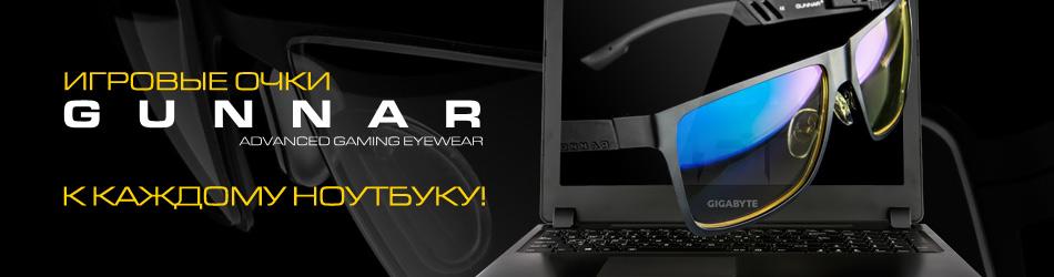 Полезный и стильный подарок к ноутбукам GIGABYTE!