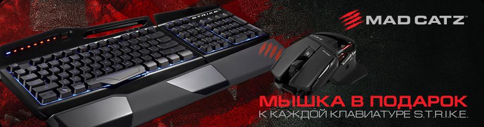 Мышка в подарок к клавиатурам: комплект-трансформер от MadCatz.