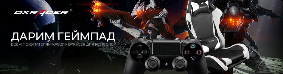 Мечта консольного геймера!