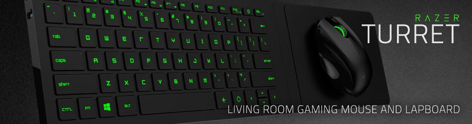 Беспроводная игровая клавиатура и мышь Turret для игры на диване