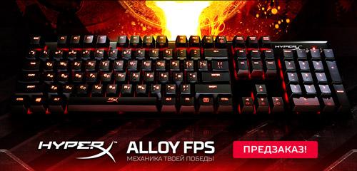 Открыт предзаказ на клавиатуру HyperX Keyboard Alloy