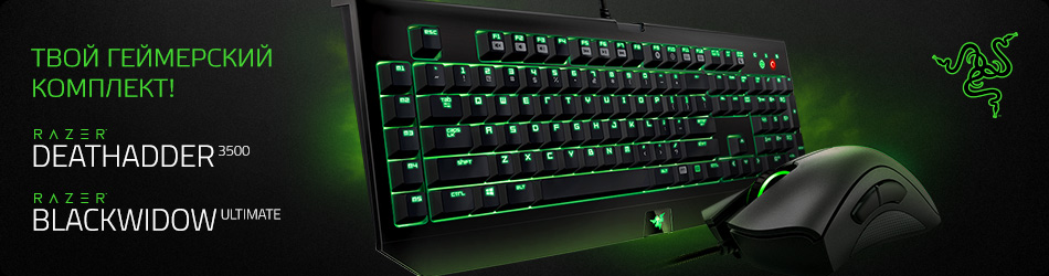 Razer bundle!