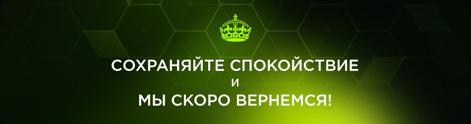 21-22 августа: переучет магазина ЗОНА51 в Киеве