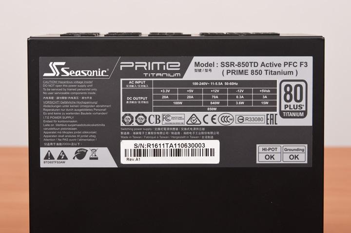 Seasonic Prime Titanium разьемы