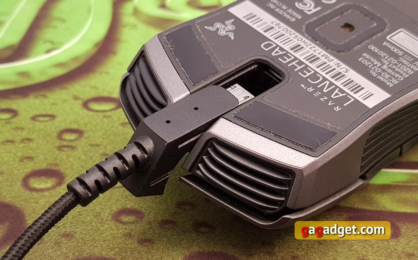 Razer Lancehead вид на разъемом для подключения кабеля