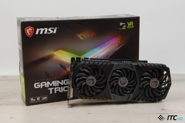 MSI GeForce GTX 1080 Ti упаковка