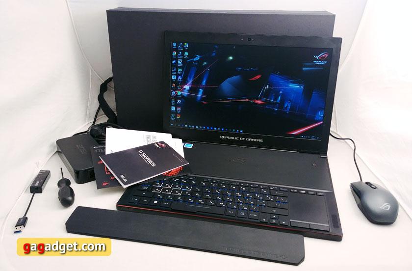 ASUS ROG Zephyrus GX501 комплект поставки