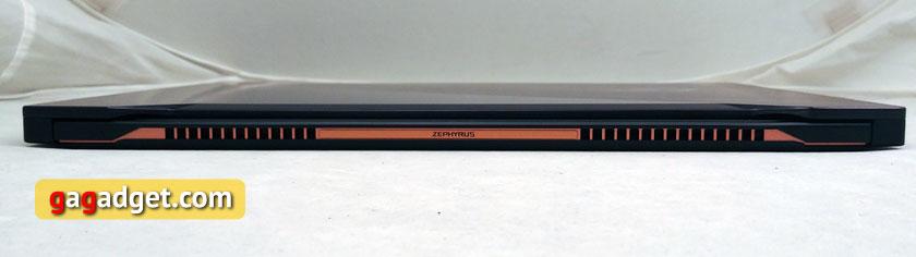 ASUS ROG Zephyrus GX501 вид сзади в закрытом состоянии