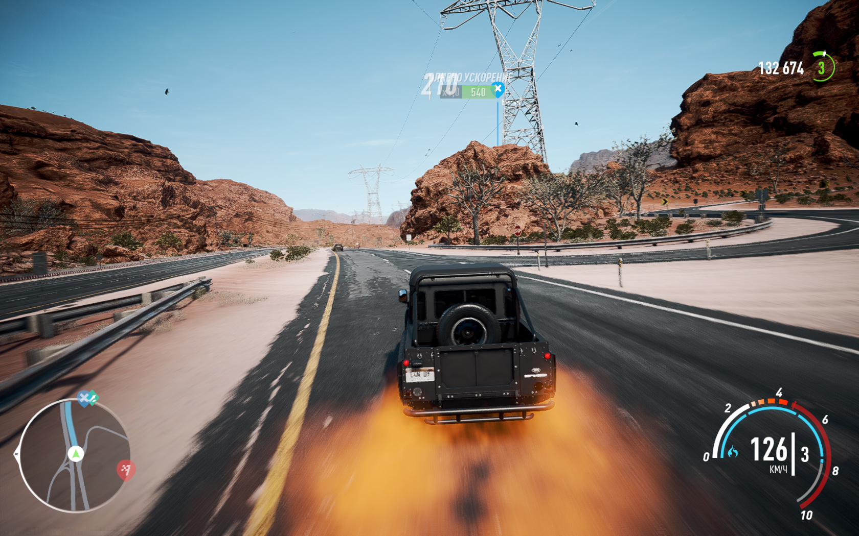 Need for Speed Payback img 5