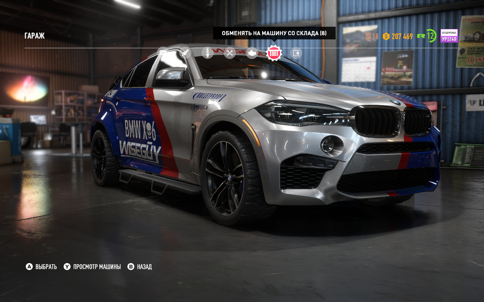 Need for Speed Payback img 8