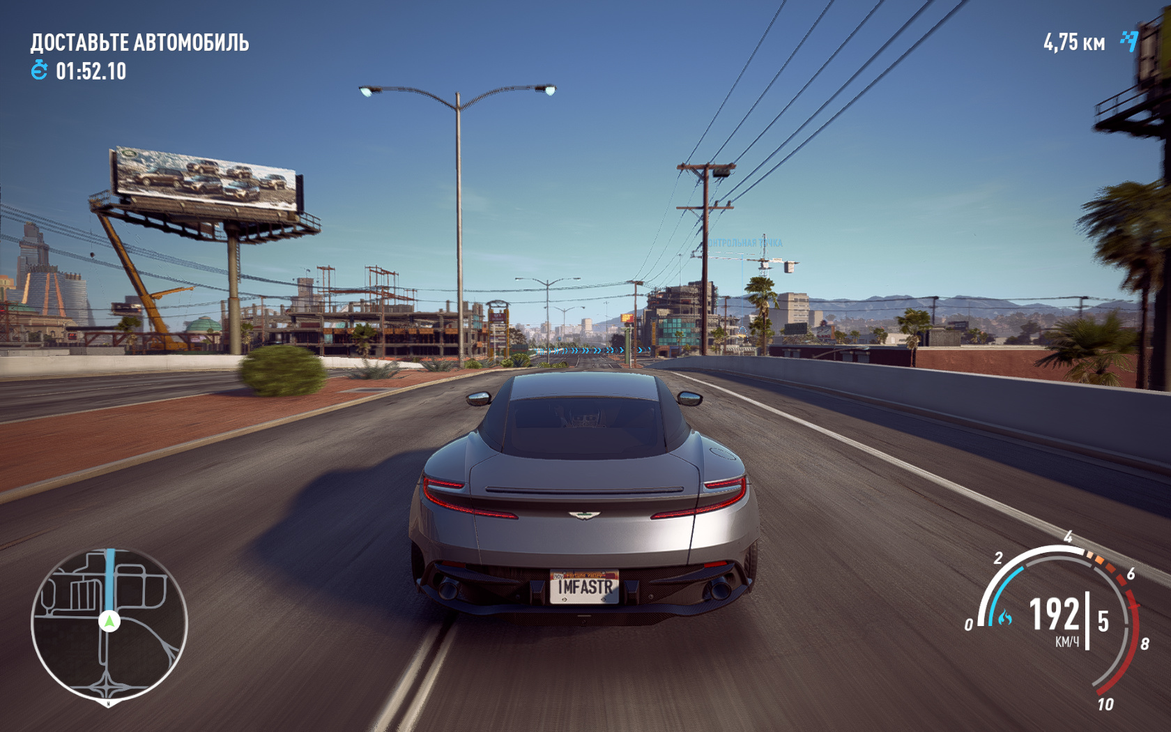 Need for Speed Payback img 10