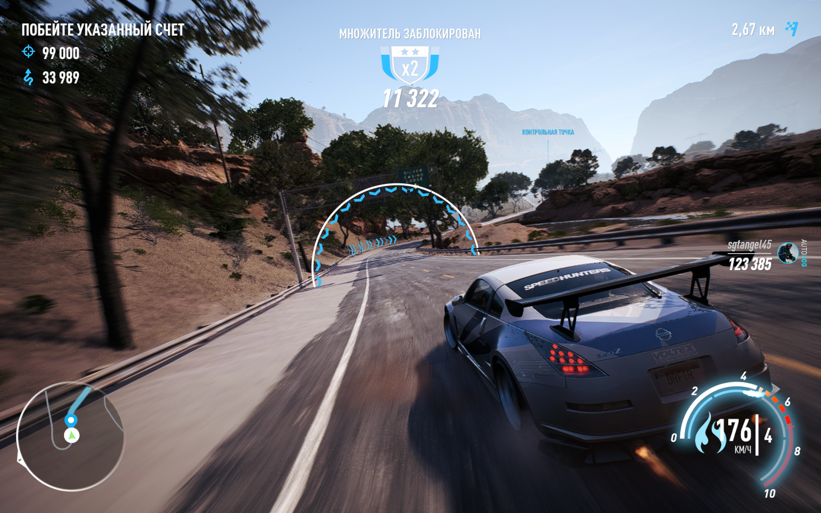 Need for Speed Payback img 12