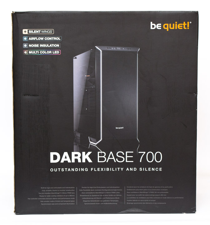 be quiet! Dark Base 700 упаковка