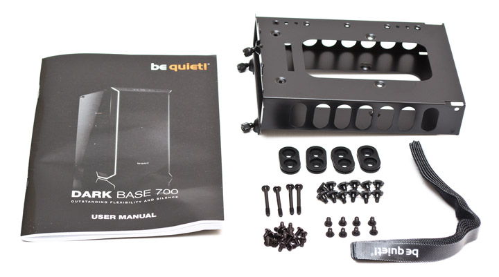 be quiet! Dark Base 700 комплектация